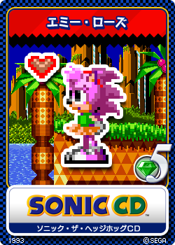 File:Sonic CD 13 Amy Rose.png