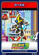 Sonic Advance 3 karta 8