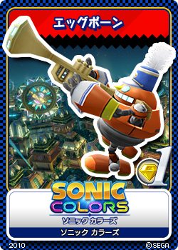 File:Sonic Colors 03 EggPawn.png