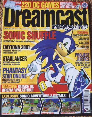 File:DreamcastMagazine UK 18 cover.jpg