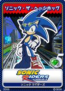 Sonic Riders karta 16