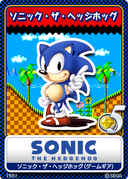 File:Sonic the Hedgehog (8-bit) 15 Sonic.png