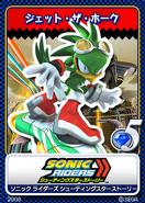 Sonic Riders Zero Gravity karta 17