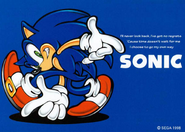 Sonic SA promo