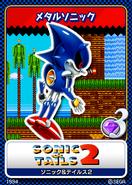Sonic Triple Trouble karta 8