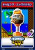 Sonic & Tails - 04 Hopping Egg Vulcan