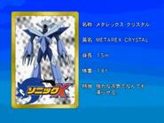Sonic X karta 111