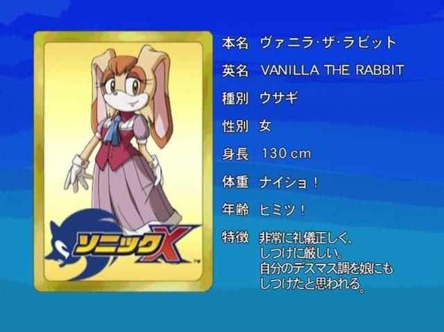 File:Sonicx-ep40-eye1.jpg