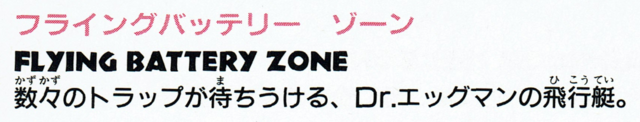 File:HirokazuYasuharaS&K-Logo2.png