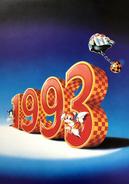 Sonic 1993 Calendar - Cover