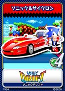 Sonic Drift karta 4