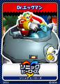 Sonic Heroes - 10 Dr. Eggman