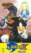 Sonic X VHS JP Vol 10