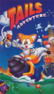 Tails Adventure full cover