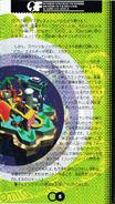 Chaotix manual japones (5)