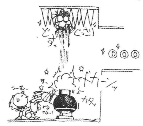 File:Sketch-Carnival-Night-Zone-Cannon.png