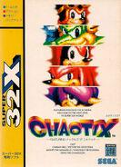 Chaotix japon