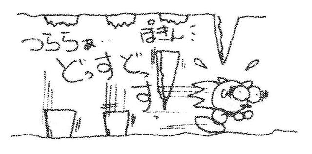 File:S3 Stagmites.jpg