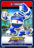 Sonic Free Riders 07 E-10000 B