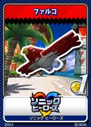 Sonic Heroes karta 3