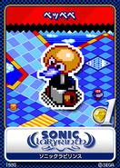 Sonic Labyrinth karta 2
