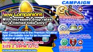 Sonic Runners ad 8