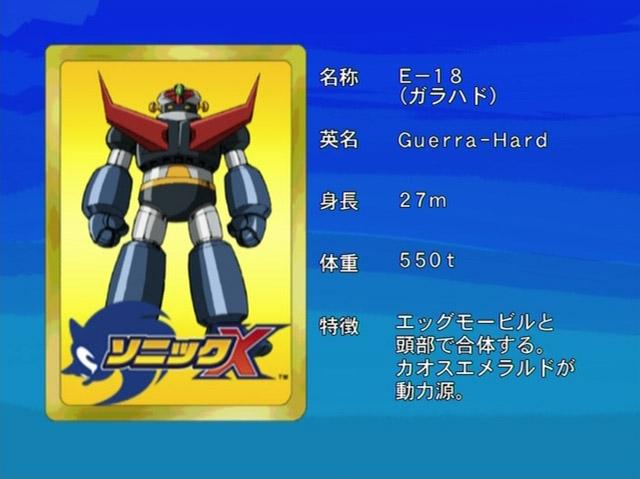 File:Sonicx-ep13-eye2.jpg