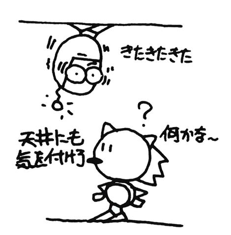 File:Sketch-Bomb-III.png