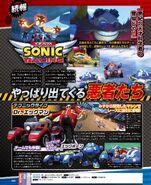Team-sonic-racing-1-1
