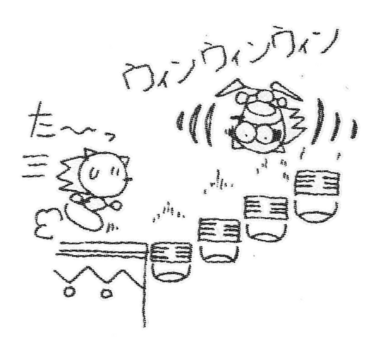 File:Sketch-Carnival-Night-Zone-Fans.png