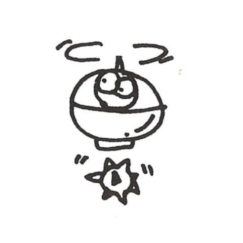 File:Sketch-Nebula.png