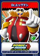 Sonic Riders Zero Gravity karta 8