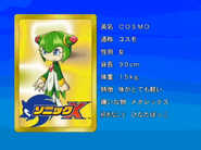 Sonic X karta 102
