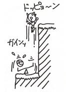 Hill Top Sketch 2