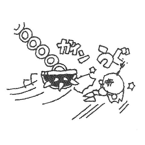File:HirokazuYasuharaS&K-15.png