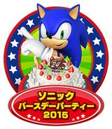 Sonic 24th