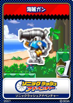 File:Sonic Rush Adventure 01 Pirate Gun.png