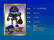 Sonic X karta 20