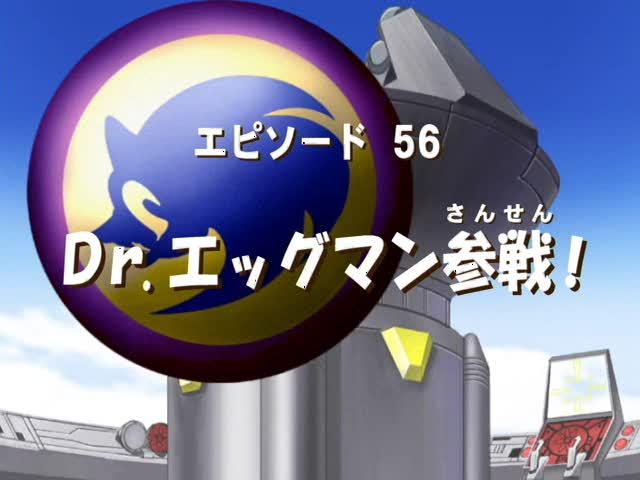 Sonic x ep 56 jap title