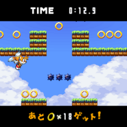 Tails No Flying Get 2