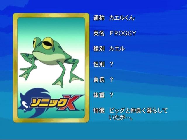 File:Ep.29 eye-catch card 2.jpg
