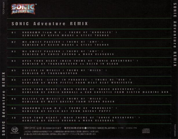 File:Sonic Adventure Remix back cover art.jpg