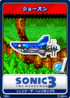 Sonic the Hedgehog 3 - 03 Jawz