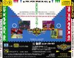 152px-Scd segacd jp back cover