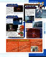FamitsuDC JP 2001-07 p41