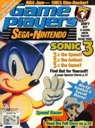 Game Players Issue 37 February 1994 0000