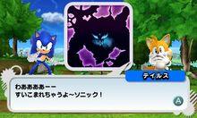 Sonic-Generations-6