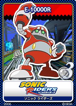 File:Sonic Riders - 08 E-10000R.png