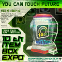 Item box expo