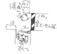 S3 Yashuara 33